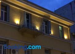 Hotel Acropolis - Kavala - Edificio