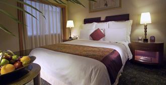 Air China Boyue Beijing Hotel - Bắc Kinh - Phòng ngủ