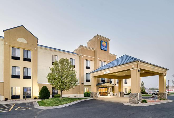 Comfort Inn & Suites - Hutchinson - Bâtiment