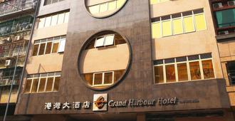 Grand Harbour Hotel - Macao - Edificio
