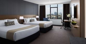 Rydges Camperdown - Sydney - Chambre