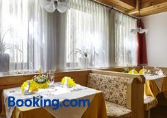 Hotel Obermoosburg - Latsch - Restaurant