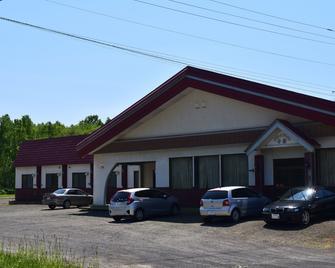 Business Hotel Koraku - Abashiri - Edifício