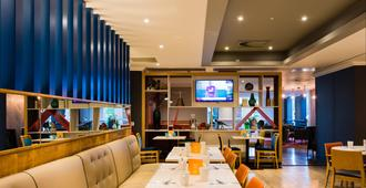 Holiday Inn Leeds - Garforth - Leeds - Restaurante