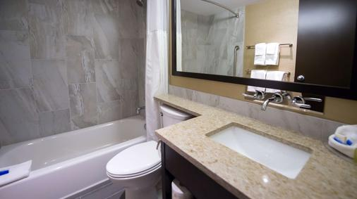 貝斯特韋斯特北門酒店 - 納奈莫 - 納奈莫 - 浴室