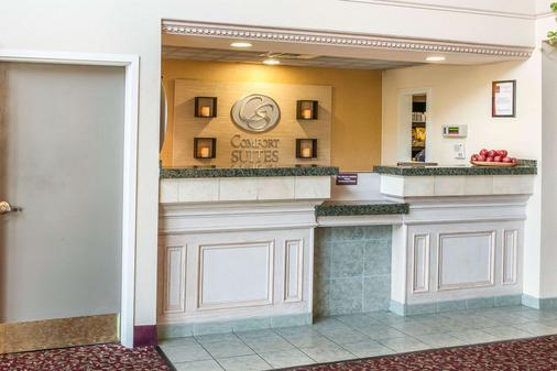 Comfort Suites South - Fort Wayne - Lễ tân