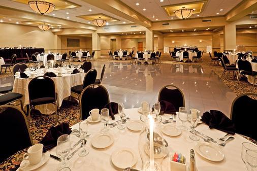 Red Lion Hotel Harrisburg Hershey - Harrisburg - Juhlasali