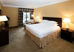 Red Lion Hotel Harrisburg Hershey - Harrisburg - Makuuhuone