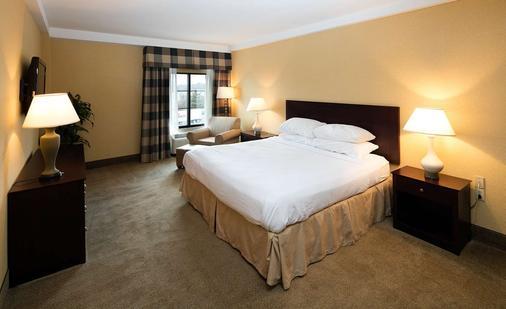Red Lion Hotel Harrisburg Hershey - Harrisburg - Schlafzimmer
