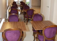Pelit Boutique Hotel - Büyükada