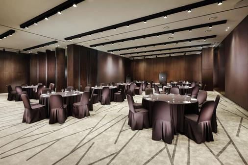 Ramada by Wyndham Gunsan - Gunsan - Sala de banquetes