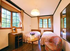 Kusatsu Spa Pension Segawa - Kusatsu - Bedroom