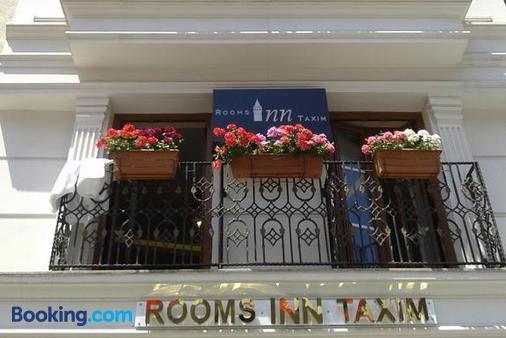 泰克希姆客房酒店 - 伊斯坦堡 - 伊斯坦堡 - 建築