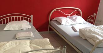 Marseille Hébergement Balaena - Marseille - Bedroom