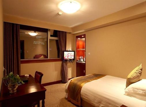 Zhejiang Railway Hotel - Hàng Châu - Phòng ngủ