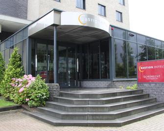 Bastion Hotel Dordrecht Papendrecht - Dordrecht - Gebouw