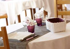 Kyriad Vernon Saint-Marcel - Saint-Marcel - Restaurant