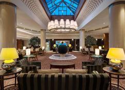 Sheraton Dammam Hotel & Convention Centre - Dammam - Sala d'estar