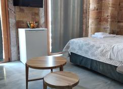 Chios City Inn - Chios - Bedroom