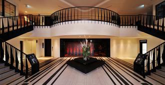 Daiwa Roynet Hotel Yokohama-Koen - Yokohama - Ingresso