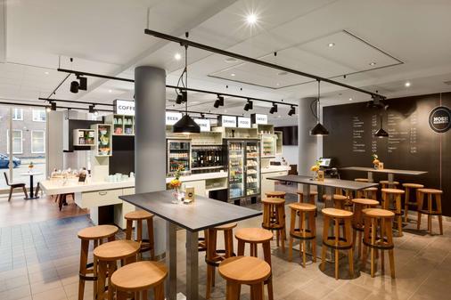 NH Groningen - Groningen - Bar