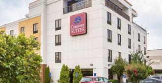 Comfort Suites Atlanta Airport - Ατλάντα