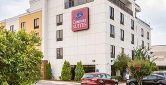 Comfort Suites Atlanta Airport - Atlanta
