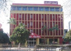 Airport Hotel - Adana - Building