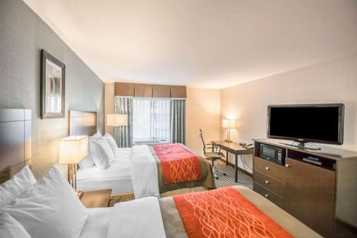 Comfort Inn - Corning - Bedroom
