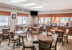 Comfort Inn - Corning - Restaurant