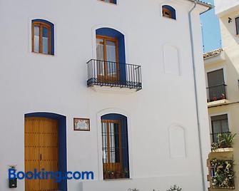 Complejo Rural La Belluga - Segorbe - Building