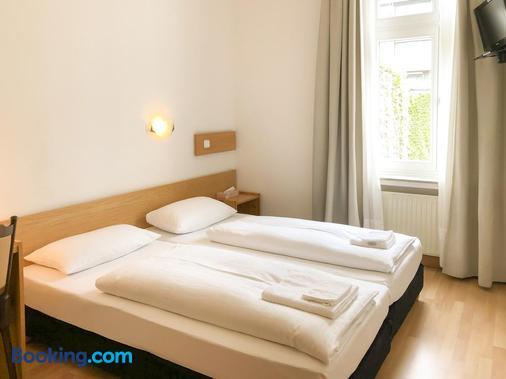 Hotel Moon - Düsseldorf - Phòng ngủ