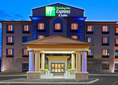 Holiday Inn Express & Suites Syracuse North - Airport Area - Cicero - Building