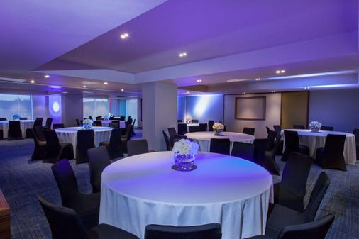 Hyatt Place West London/Hayes - Hayes - Banquet hall