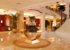 Inn Fine Hotel - Dalian - Recepcja