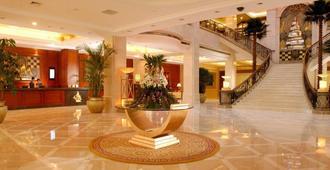Inn Fine Hotel - Dalian - Recepción