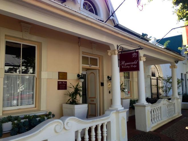 Ryneveld Country Lodge - Stellenbosch - Building