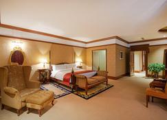 Holiday Inn Hohhot - Hohhot - Κρεβατοκάμαρα