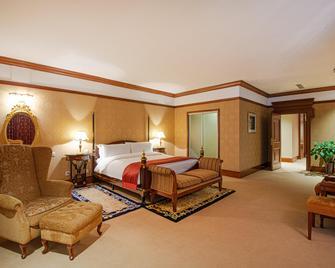 Holiday Inn Hohhot - Hohhot - Bedroom