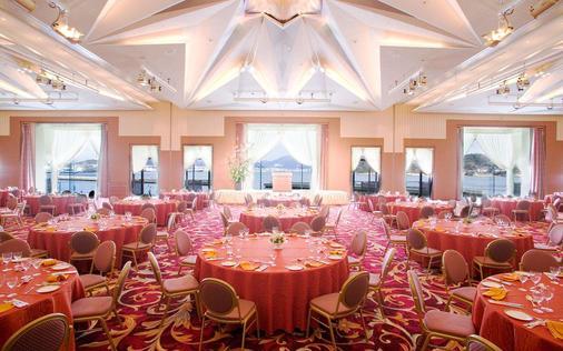 Grand Prince Hotel Hiroshima - Hiroshima - Banquet hall