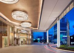 Sheraton Petaling Jaya Hotel - Petaling Jaya