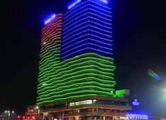 Maritim Hotel Changzhou - Changzhou - Building