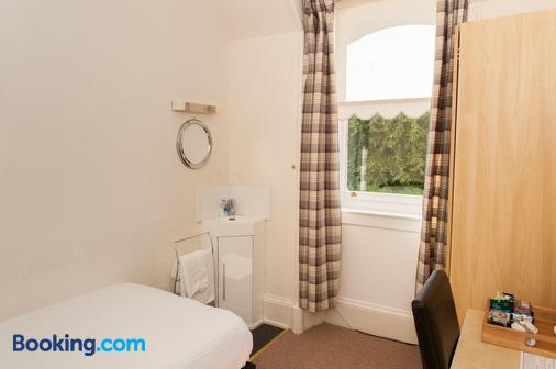 Ardross and Glencairn Guest House - Inverness - Bathroom