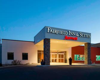 Fairfield Inn & Suites by Marriott Paramus - Paramus - Gebäude