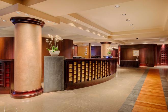 熱那亞碼頭 NH 典藏酒店 - 吉那歐 - 熱那亞 - 櫃檯