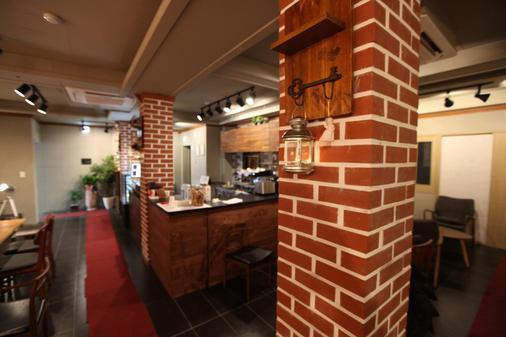 Dadareum Guest House - Seoul - Buffet