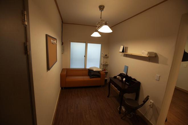 Dadareum Guest House - Seúl - Sala de estar