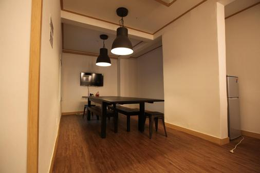 Dadareum Guest House - Seoul - Dining room