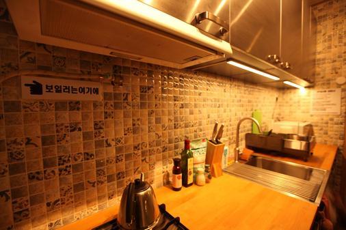 Dadareum Guest House - Seoul - Bedroom