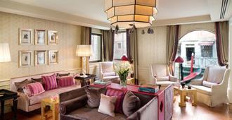 スターホテル スプレンディド ヴェニス - ヴェネツィア - リビングルーム